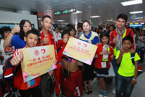 Belt & Road Youngsters Forge Ties Through China Tour