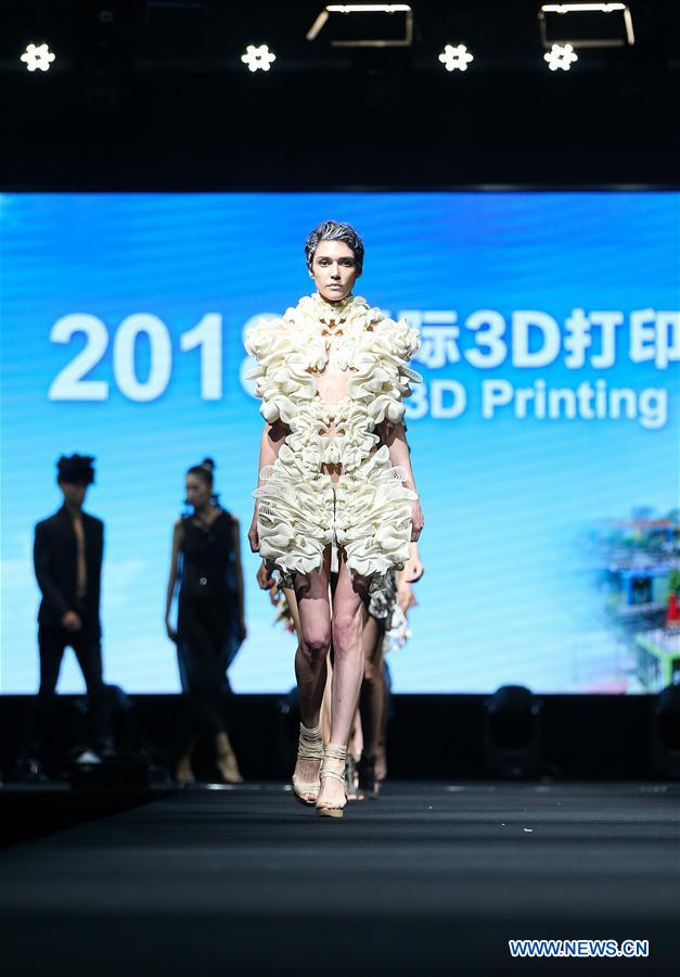 3D-printed Fashion Creations Presented in Shanghai