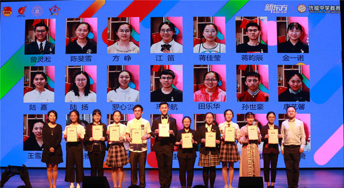 High School Students Tell Their Stories About China