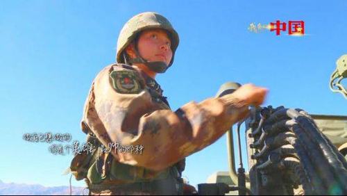 Female Artillery Soldier Wins Praise After Featuring in TV Documentary