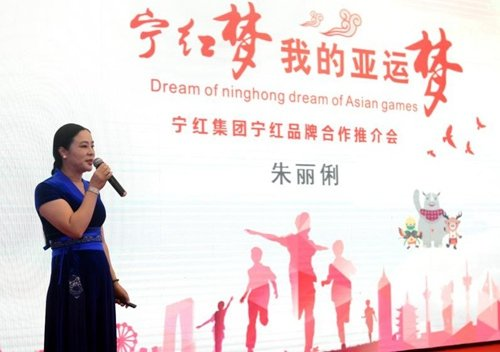 Businesswoman Contributes to Targeted Poverty Alleviation in E China