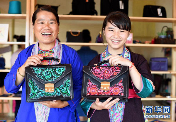 Hearing-impaired Craftswoman's Dream Comes True