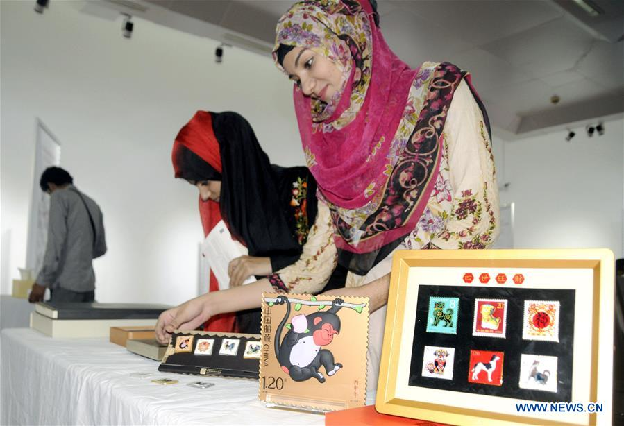 Chinese Stamp Exhibition Held in Islamabad, Pakistan