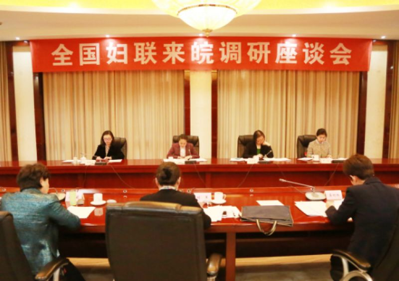 ACWF Official Investigates Grassroots Women's Federations in E China