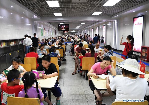 Air-raid Shelters: Ideal Place for People in Chongqing to Escape from Scorching Heat