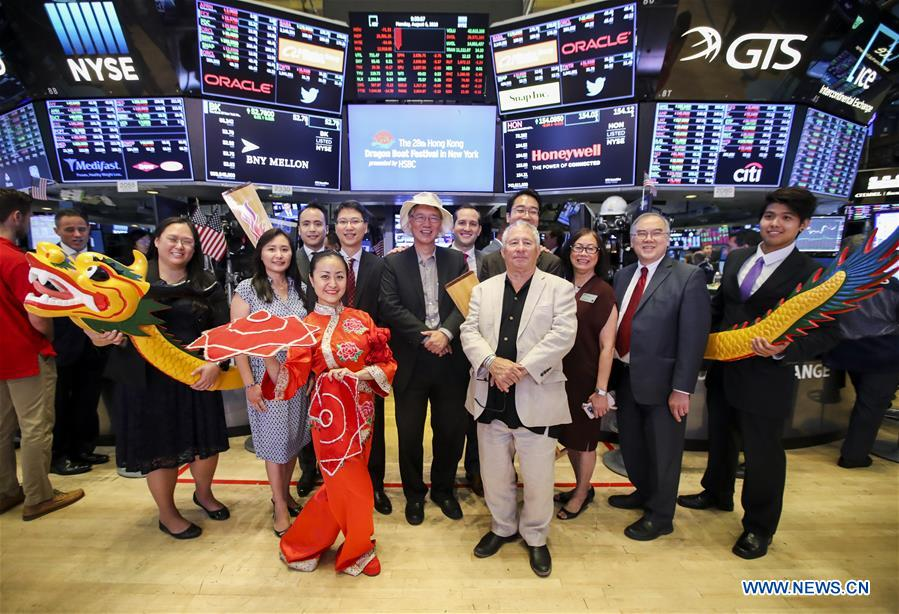NYSE Bell Rings for Dragon Boat Festival in New York