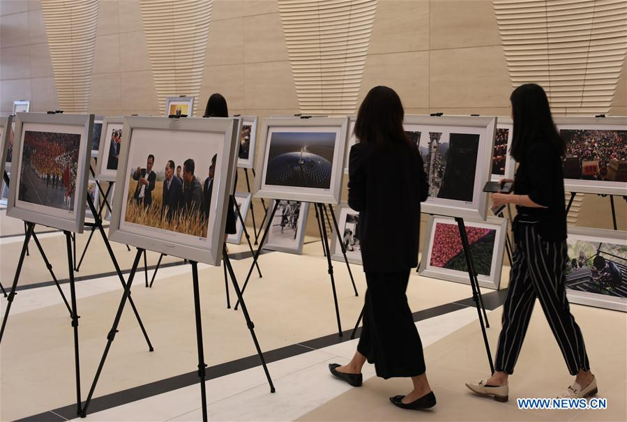 Photo Exhibition on Chinese Reform Opens in NY