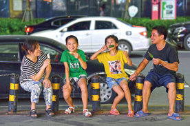 'Left-behind' Sisters Reunite with Parents in E China