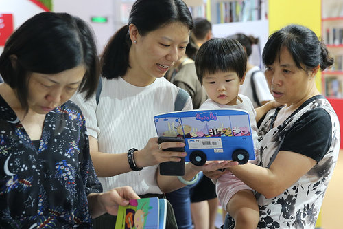 Book Fair Features Celebrated Authors, Highlights China's Outreach to World