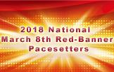 2018 National March 8th Red-Banner Pacesetters