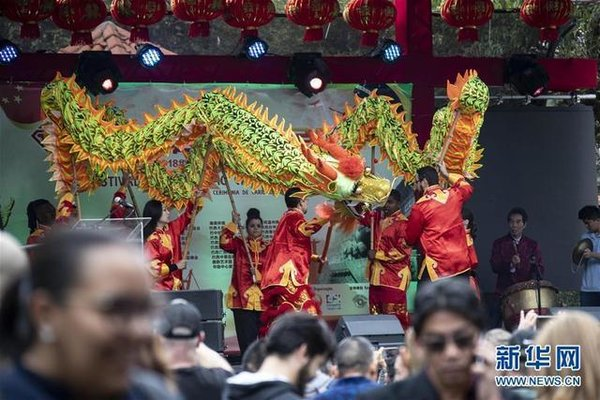 Ethnic Chinese Celebrate Arrival of 1st Immigration Day in Brazil