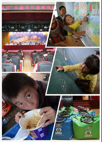 GWCDF in NW China Province Launches Charity Projects to Serve Disadvantaged Group