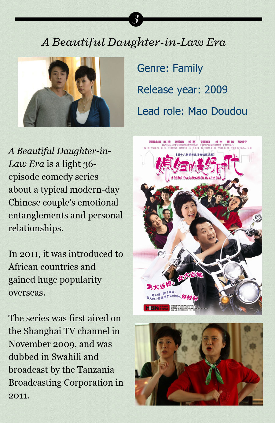 10 Chinese Dramas That are Popular in Africa - All China Women's