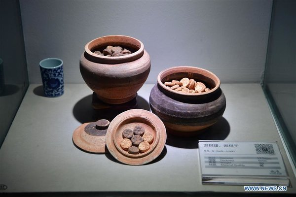 A Look Inside Go (Weiqi) Museum in Central China's Henan