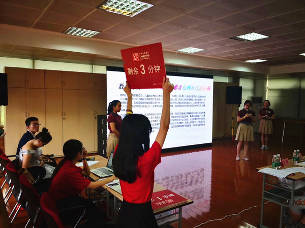 Shanghai Showcases Students' Social Survey Projects