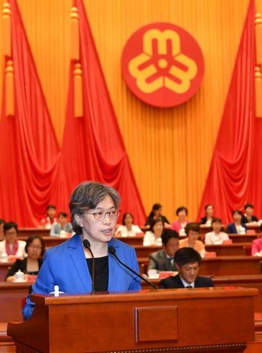 Tianjin Holds 14th Women's Congress