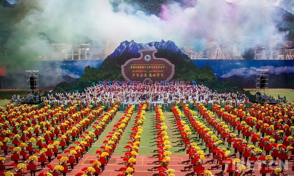 Sanjiang Tea-Horse Culture Festival Launched in Southwest China's Tibet Autonomous Region