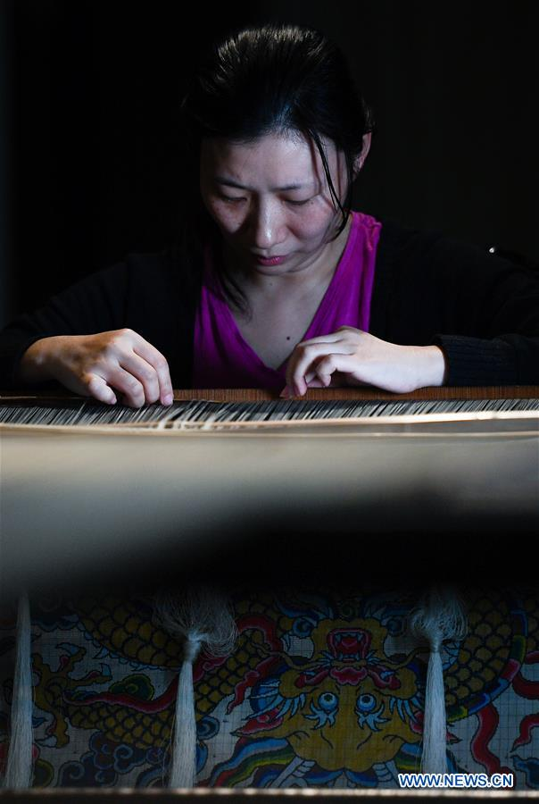 Yun brocade, Traditional Chinese Silk Brocade Made in China's Nanjing
