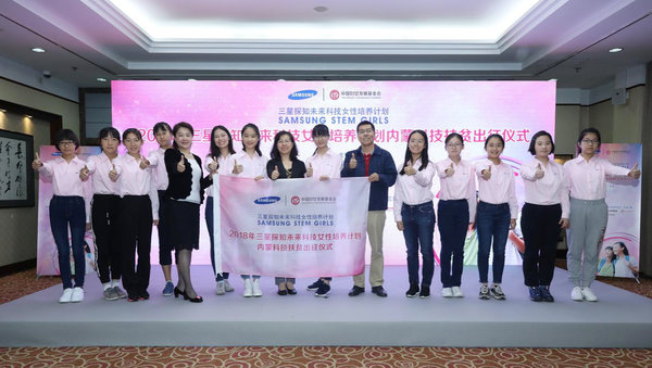 CWDF Partners with Samsung to Alleviate Poverty in N China Region