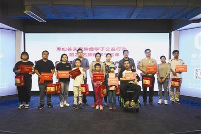 Chinese American Student Becomes Image Ambassador to Charity Event