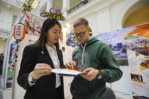 2018 China Higher Education Exhibition Held in Poland to Encourage Polish Students to Study in China