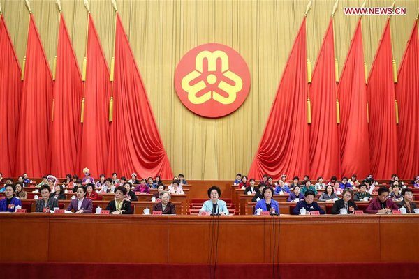 China's 12th National Women's Congress Concludes