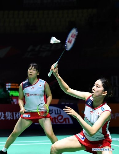 Highlights of Women's Doubles 1st Round Match During BWF Fuzhou China Open