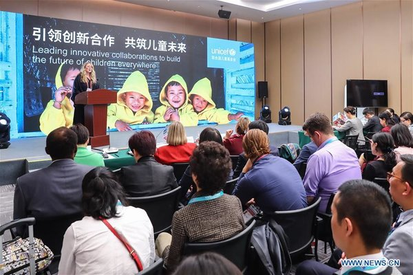 UNICEF Holds Forum During CIIE