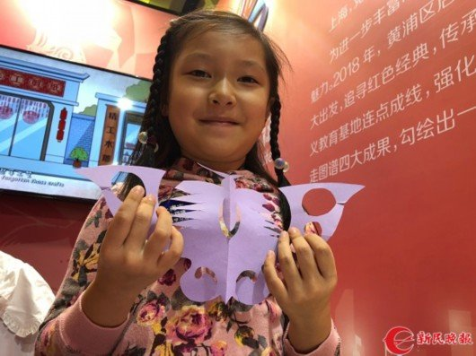 Girl Inherits Intangible Cultural Heritage of Shanghai Paper-cutting