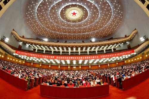 12th National Women's Congress Concludes