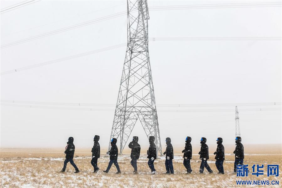 China's 1st Batch of Female Electricity Pylon Inspectors Gear up for Work