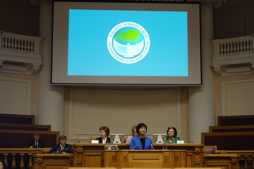 Shen Heads Delegation to Romania; Attends Eurasian Women's Forum in Russia