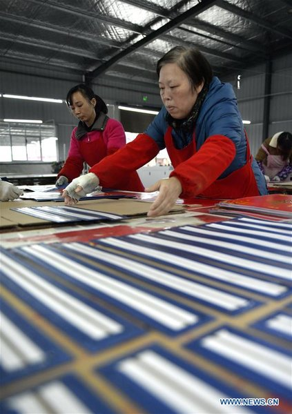 Enterprises Help with Poverty Alleviation of Relocated Residents in Xuan'en, China's Hubei