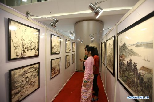 Art Exhibition by Chinese Artists Launched in Myanmar's Yangon
