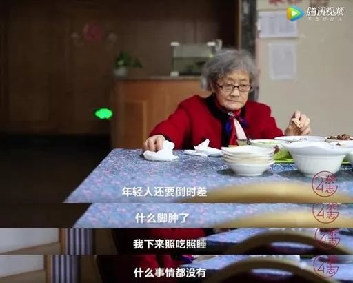 90-yr-old Woman Lives Happy, Youthful Life