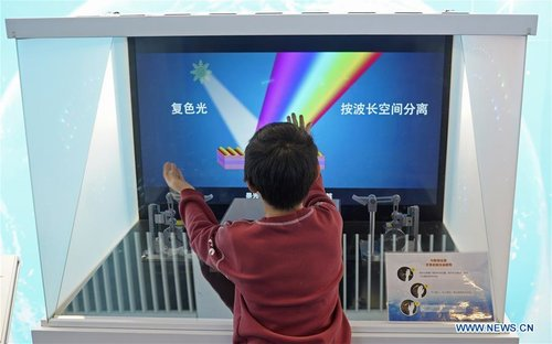 Children Experience Hi-tech Products at China's Reform, Opening-up Exhibition