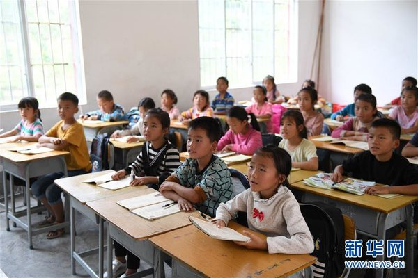 Local Government Works to Improve Rural Schools Facilities in S China's Guangxi