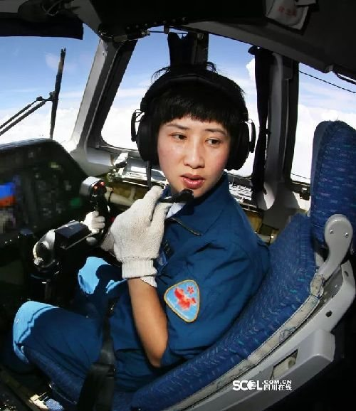 Expert Pilot Becomes 1st Female Captain of Y-9 Transporter