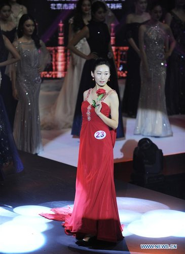 Miss Int'l China 2018 Held in Beijing