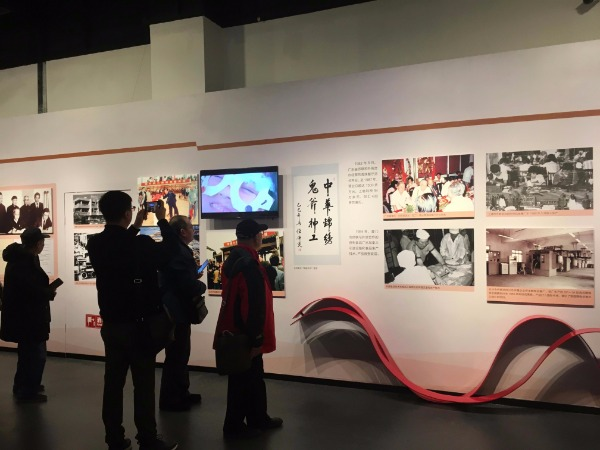 Exhibition Honors Overseas Chinese People's Contribution to Reform, Opening up