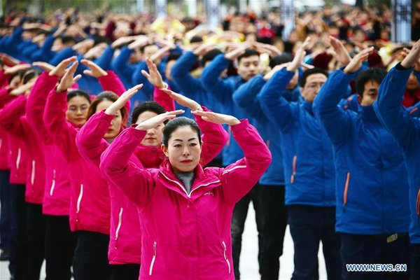 Citizens Practice Wuqinxi in East China's Anhui