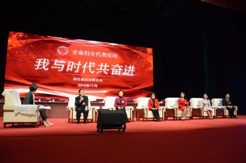 Women Representatives Exchange Experiences at Forum in C China