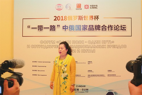 Visionary TCM Businesswoman Contributes to National Health Industry