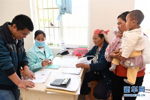 Country Doctor Devotes Herself to Hometown in SW China