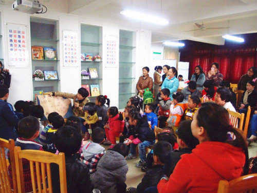 Pilot Program to Better Care for Children in E China Community