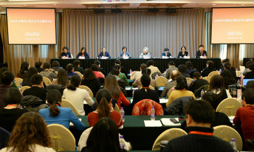 Women's Research Society Holds Annual Meeting in Beijing