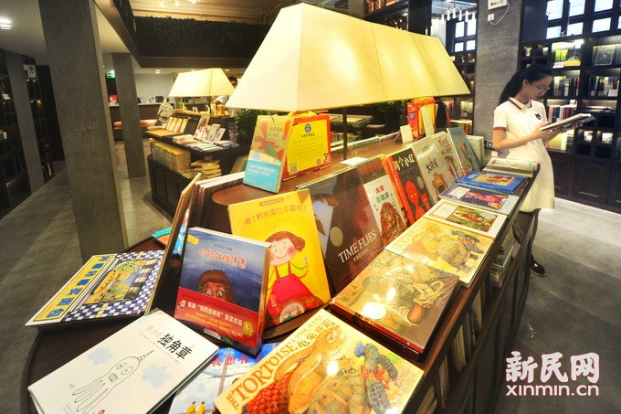 'Bookstore Plus' New Mode  to Boost Bookstores' Business