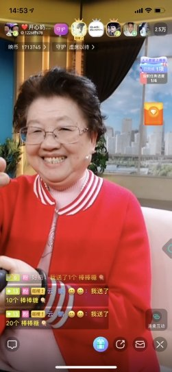 'Happy Granny' Spreads Positive Energy Online
