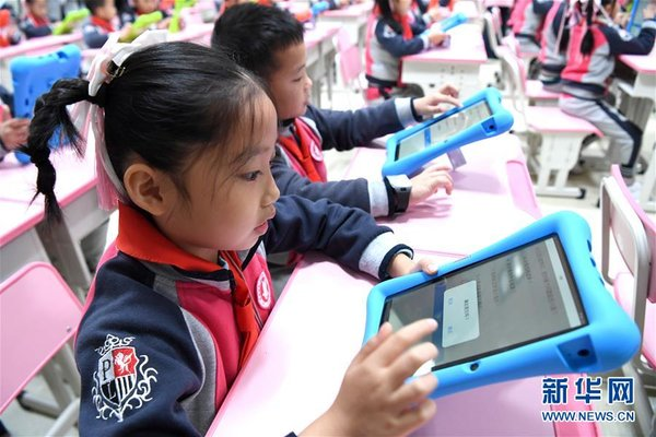 Technology Brings E-learning to Guangxi Campus