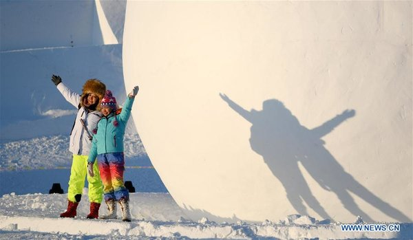 Sun Island Int'l Snow Sculpture Art Expo Held in NE China